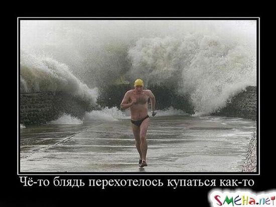 Перехотелось купаться...
