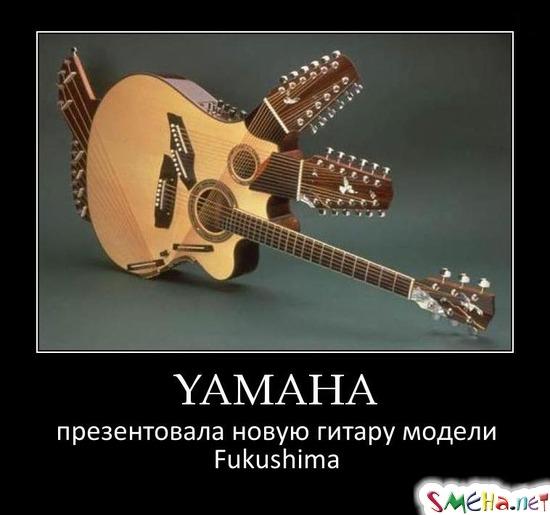 YAMAHA презентовала новую гитару модели Fukushima