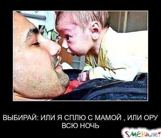 Демотиваторы про детей и детство