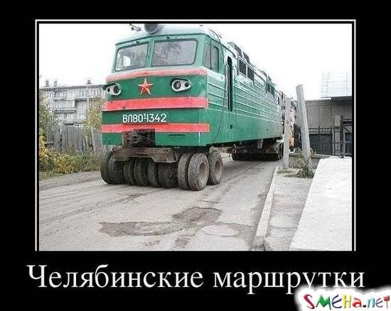 Русский внедорожник!