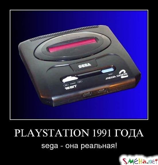 PLAYSTATION 1991 ГОДА - sega - она реальная!