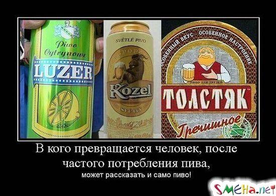 Демотиваторы о курении, алкоголе и наркотиках