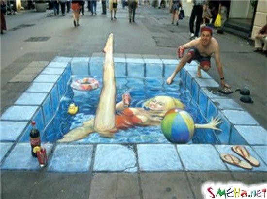 3D бассейн в центре города