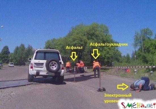 Автомобильные фото приколы