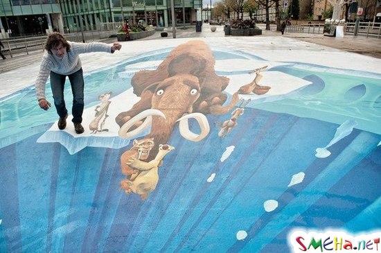 3D рисунок - Ледниковый период