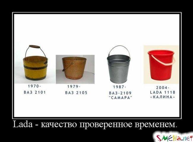 Рекламные картинки