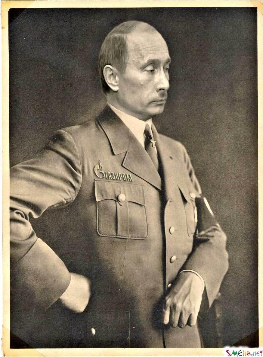 Фюрер всея Рассеи