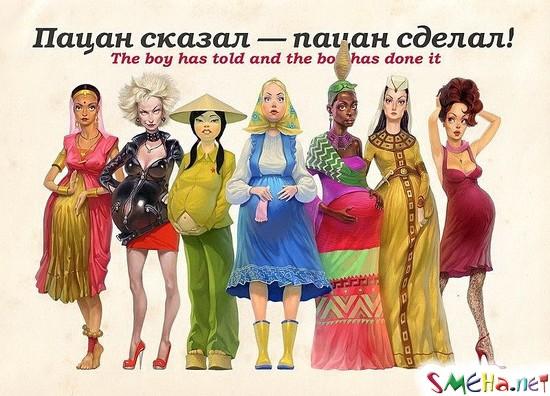 Картинки с женщинами и про женщин