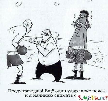 Картинки спортивной тематики