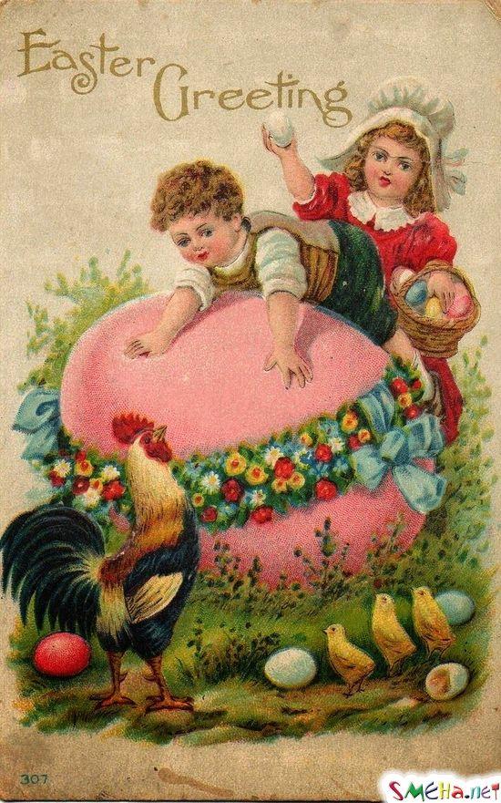 Easter Greeeting