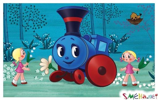 С Днем железнодорожника!