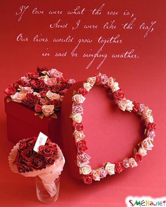 Открытки к 14 февраля - Дню Св. Валентина