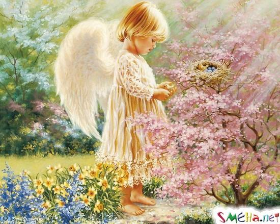 Храни тебя Ангел!