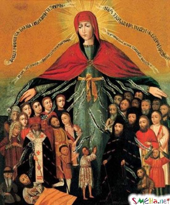 Открытки к празднику Покров Пресвятой Богородицы