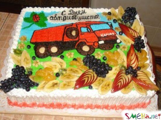 Открытки ко Дню автомобилиста или ко Дню водителя