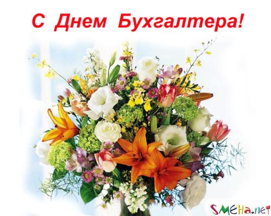 Олег, поздравляю!