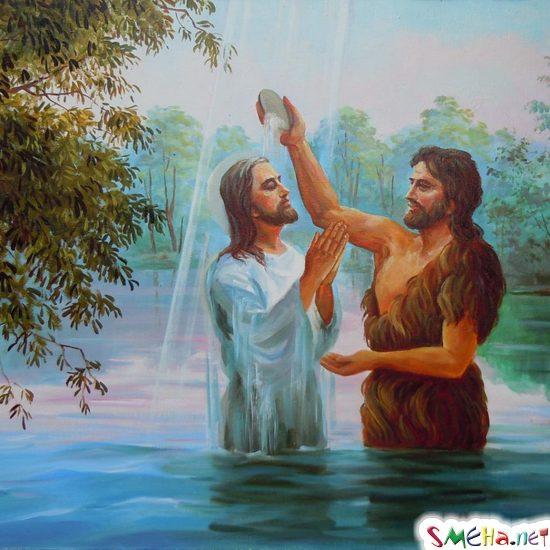 С водокрещением Господним!