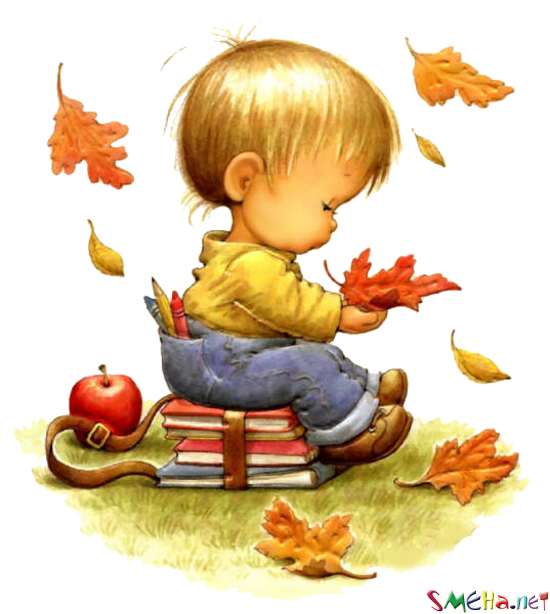 Открытки к 1 сентября - Дню знаний