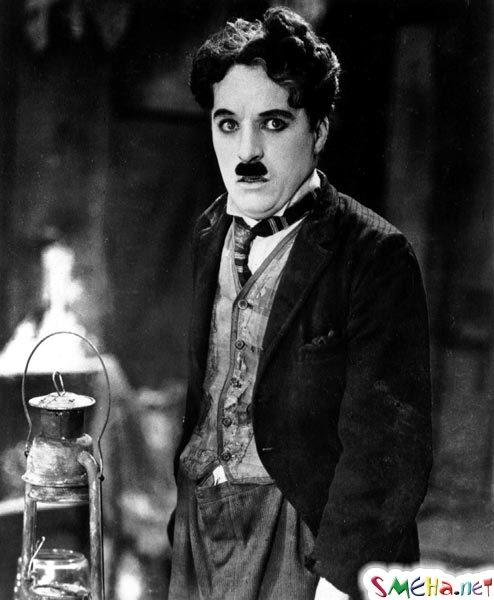 Чарли Чаплин (Charles Chaplin)