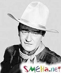 Джон Уэйн (John Wayne)