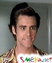 Джим Керри (Carrey Jim)