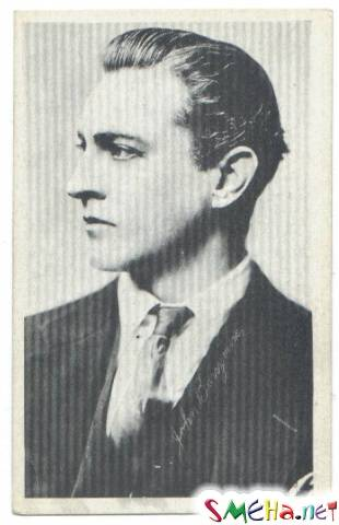 Джон Барримор (Barrymore John)