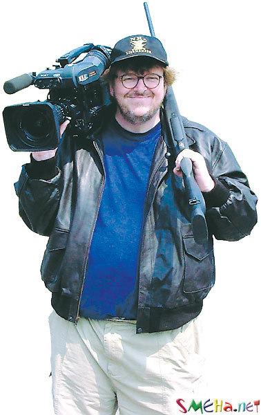 Майкл Мур (Michael Moore)