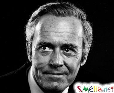 Генри Фонда (Henry Fonda)