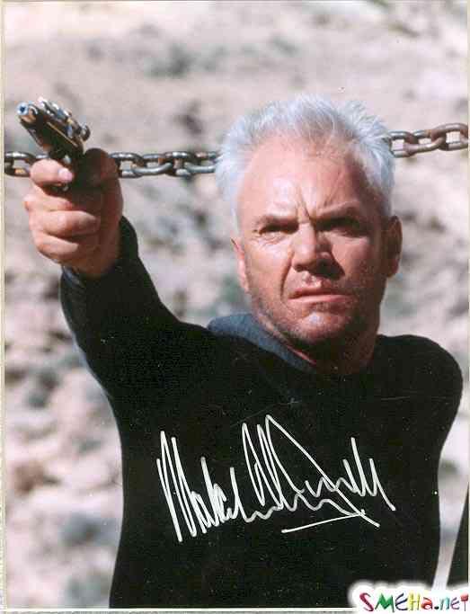 Малколм МакДауэлл (Malcolm McDowell)