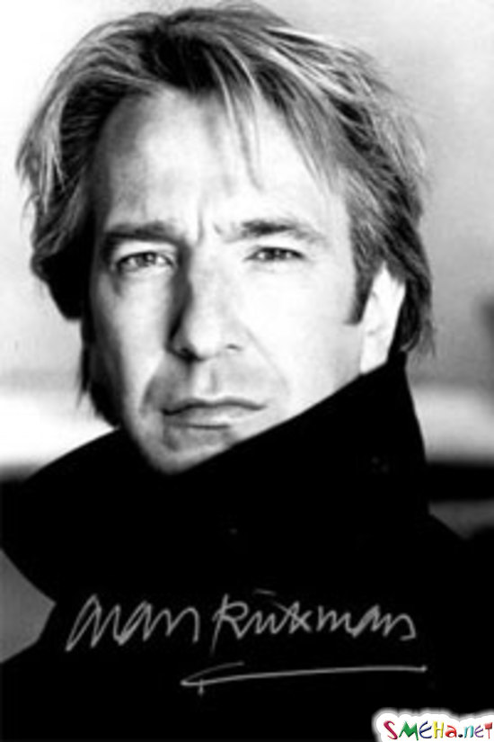 Алан Сидни Патрик Рикман (Alan Sidney Patrick Rickman)