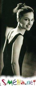 Натали Портмен (Natalie Portman)