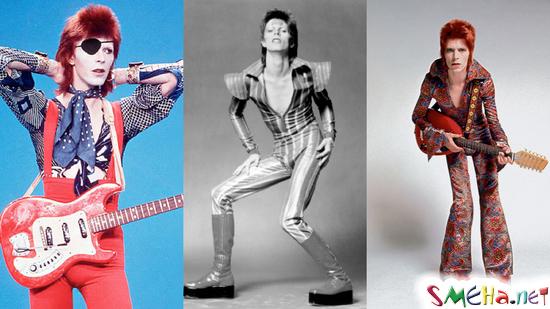 Дэвид Боуи - лучшые костюмы