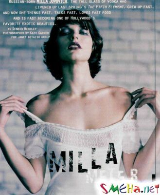 Милла Йовович (Milla Jovovich)