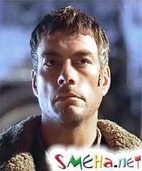 Жан Клод Ван Дамм (Jean Clod Van Damm)